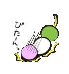 三色だんごなる日々(個別スタンプ:35)