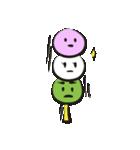 三色だんごなる日々(個別スタンプ:37)