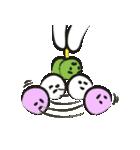 三色だんごなる日々(個別スタンプ:40)