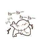 ツンデレあざらし4(個別スタンプ:3)