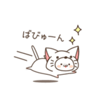 ツンデレあざらし4(個別スタンプ:17)