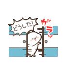 ツンデレあざらし4(個別スタンプ:30)