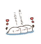 ツンデレあざらし4(個別スタンプ:32)