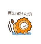 ツンデレあざらし4(個別スタンプ:34)