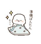 ツンデレあざらし4(個別スタンプ:39)