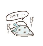 ツンデレあざらし4(個別スタンプ:40)