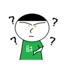 My name is yest(個別スタンプ:04)