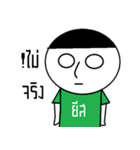 My name is yest(個別スタンプ:06)