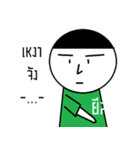 My name is yest(個別スタンプ:07)