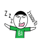 My name is yest(個別スタンプ:26)