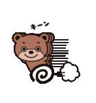 じゃんぷくんと仲間たち 第002号ほっぷ山口(個別スタンプ:01)