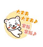 じゃんぷくんと仲間たち 第002号ほっぷ山口(個別スタンプ:02)