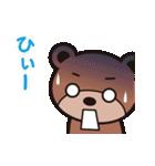 じゃんぷくんと仲間たち 第002号ほっぷ山口(個別スタンプ:03)