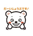 じゃんぷくんと仲間たち 第002号ほっぷ山口(個別スタンプ:05)