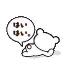 じゃんぷくんと仲間たち 第002号ほっぷ山口(個別スタンプ:06)