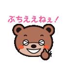 じゃんぷくんと仲間たち 第002号ほっぷ山口(個別スタンプ:07)