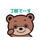 じゃんぷくんと仲間たち 第002号ほっぷ山口(個別スタンプ:08)