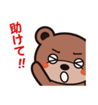じゃんぷくんと仲間たち 第002号ほっぷ山口(個別スタンプ:09)
