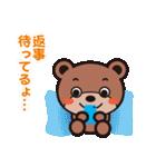 じゃんぷくんと仲間たち 第002号ほっぷ山口(個別スタンプ:13)