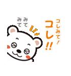 じゃんぷくんと仲間たち 第002号ほっぷ山口(個別スタンプ:14)