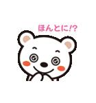 じゃんぷくんと仲間たち 第002号ほっぷ山口(個別スタンプ:16)