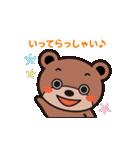 じゃんぷくんと仲間たち 第002号ほっぷ山口(個別スタンプ:17)