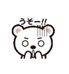 じゃんぷくんと仲間たち 第002号ほっぷ山口(個別スタンプ:18)