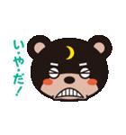 じゃんぷくんと仲間たち 第002号ほっぷ山口(個別スタンプ:20)