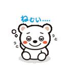 じゃんぷくんと仲間たち 第002号ほっぷ山口(個別スタンプ:22)
