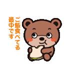 じゃんぷくんと仲間たち 第002号ほっぷ山口(個別スタンプ:25)