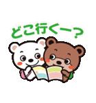 じゃんぷくんと仲間たち 第002号ほっぷ山口(個別スタンプ:26)