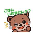 じゃんぷくんと仲間たち 第002号ほっぷ山口(個別スタンプ:27)