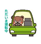 じゃんぷくんと仲間たち 第002号ほっぷ山口(個別スタンプ:28)