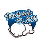 じゃんぷくんと仲間たち 第002号ほっぷ山口(個別スタンプ:31)
