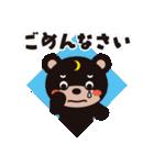 じゃんぷくんと仲間たち 第002号ほっぷ山口(個別スタンプ:32)