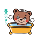 じゃんぷくんと仲間たち 第002号ほっぷ山口(個別スタンプ:33)