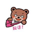 じゃんぷくんと仲間たち 第002号ほっぷ山口(個別スタンプ:34)
