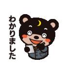 じゃんぷくんと仲間たち 第002号ほっぷ山口(個別スタンプ:35)