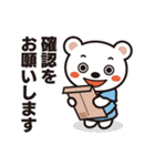 じゃんぷくんと仲間たち 第002号ほっぷ山口(個別スタンプ:36)