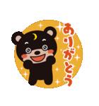 じゃんぷくんと仲間たち 第002号ほっぷ山口(個別スタンプ:39)