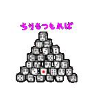 コロちゃん(個別スタンプ:01)