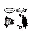 コロちゃん(個別スタンプ:02)