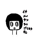 コロちゃん(個別スタンプ:03)