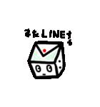 コロちゃん(個別スタンプ:04)