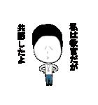 コロちゃん(個別スタンプ:05)