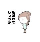 コロちゃん(個別スタンプ:08)