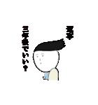 コロちゃん(個別スタンプ:12)