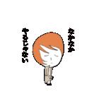 コロちゃん(個別スタンプ:13)