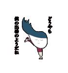 コロちゃん(個別スタンプ:14)