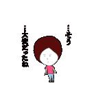 コロちゃん(個別スタンプ:15)
